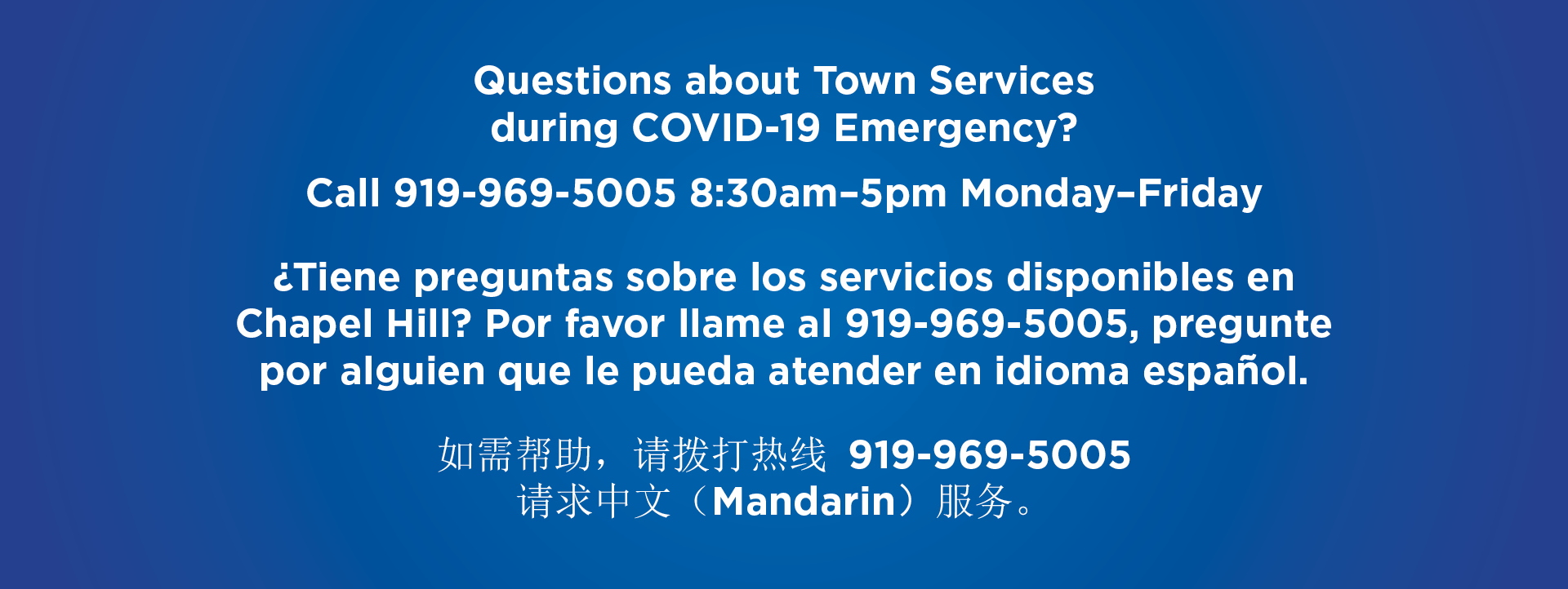 Coronavirus Questions? The Call Center is open! 919-969-5005 8:30 a.m. to 5 p.m. Monday through Friday
